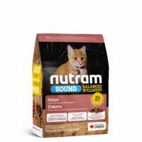 طعام نيوترام S1 الجاف للقطط الصغيرة بالأعمار 1.13 كغ