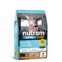 طعام نيوترام I12 للقطط
