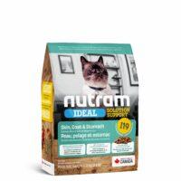 طعام نيوترام I19 الجاف للقطط