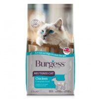 بيرغيز غذاء للقطط المخصاة 10 كغم